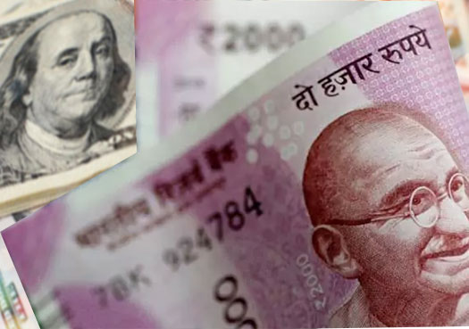 Rupee remained at 2-week high against US. Dollar