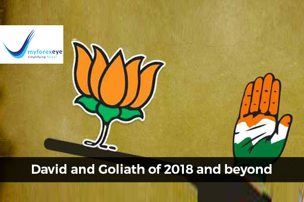 David and Goliath of 2018 and beyond