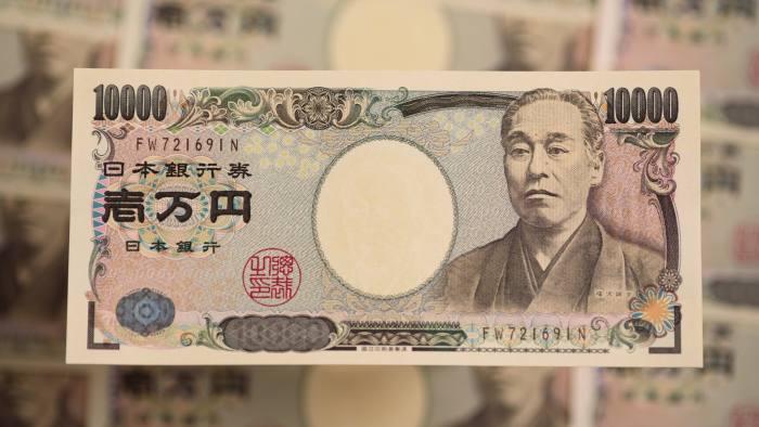 Yen buoyed as investors seek safety