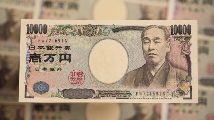 Yen continues to fall, hits fresh multi-week lows