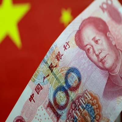 Yuan flat as market awaits policy, economic cues